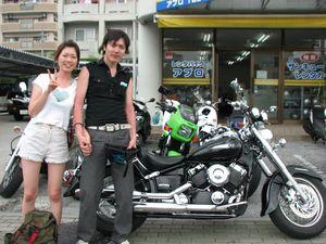 20080717.jpg